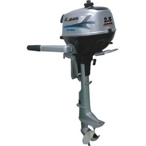 SAIL OUTBOARDS 2.5HP 4 STROKE $550