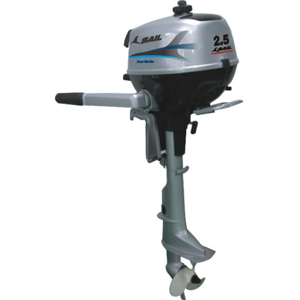 Outboard Clearance Sale