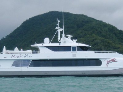Wavepiercer Catamaran