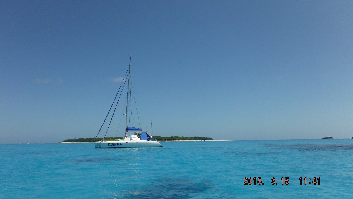 Schionning Cosmos 1340:lLady Musgrave island in background