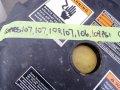 200hp MERCURY OUTBOARD X/L