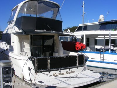 Sea Ray 48 Flybridge