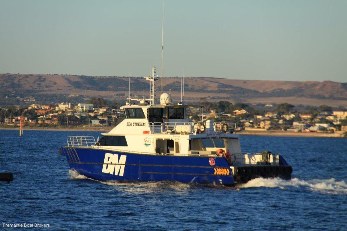 Catamaran Twin Jet Utility transfer vessel
