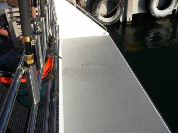 Marko Charter / Research Vessel