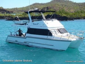 Australus 12m Flybridge Power Catamaran HUGE PRICE REDUCTION