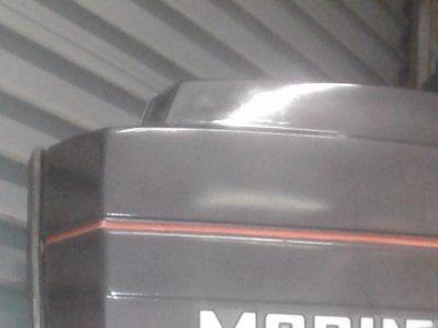 Mariner 135hp