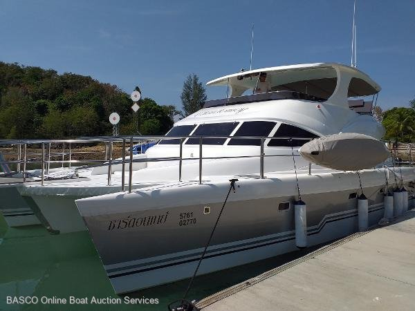 2012 Custom Catamaran for Sale