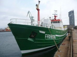 37.54m Chase Guard Support Vessel