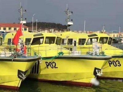 Custompilot Boat