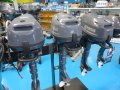 4-5-6 HP Yamaha Outboards