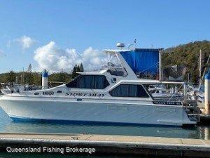 Ocean Trek 45 Fiberglass Multihull