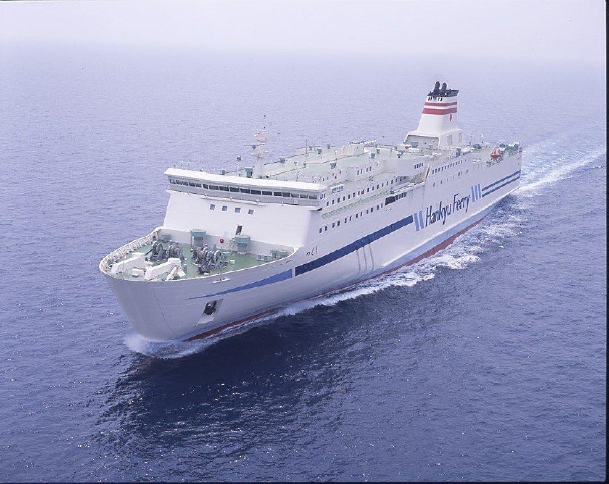 Mitsubishi Shipyard Japan 195M R. O. R. O. Vehicle & Passenger Ferry