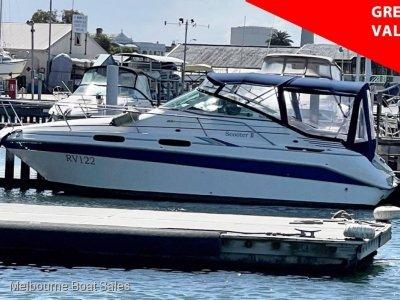 Sea Ray 230 Sundancer - GREAT VALUE